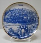 Вид города Твери с гравюры 1630 года