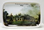 Вид  Императорского путевого дворца в Твери с литографии Росси