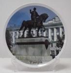 Тверь «Памятник Михаилу Тверскому»